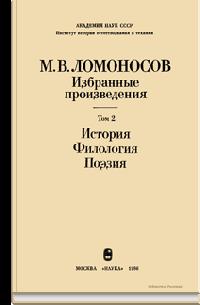 Пользе книг церковных российском языке